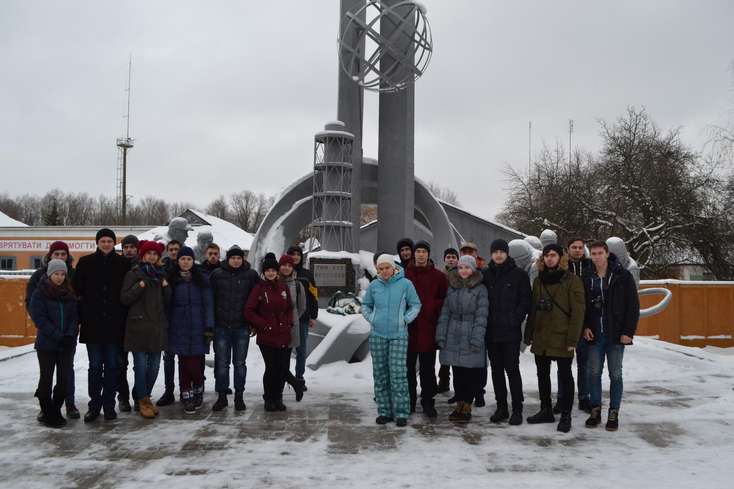РТФ в Чорнобилі