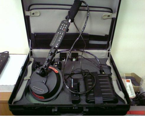 Нелінійний радіолокатор